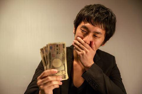 big_money_R