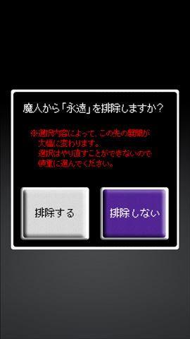 IMG_0699_R