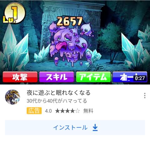 Screenshot_20200913-120908