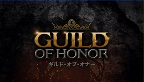 guild_of_honor